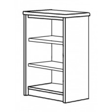Madison Bookcase w/1 Fixed Shelf & 2 Adjustable Shelves
